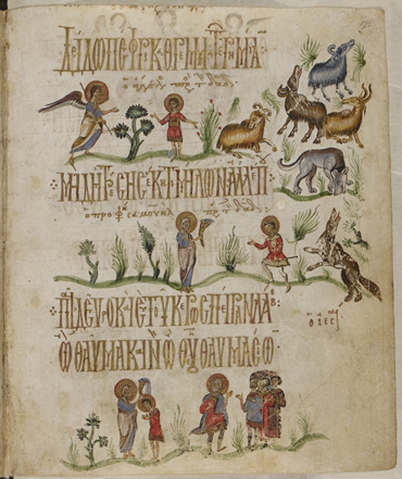 A page from the Theodore Psalter, showing an illustration of the Anointing of King David by the Prophet Samuel.