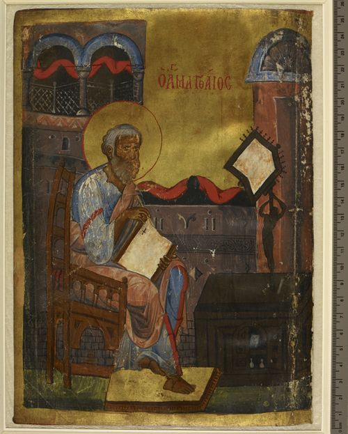 A page from a 6th-century copy of the Four Gospels in Ancient Greek, showing a portrait of the Evangelist St Matthew writing at a desk.