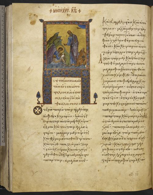 A page from an 11th-century collection of saints' lives, showing the opening of the Life of St John the Theologian, marked by an illustration of the saint.