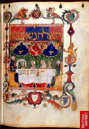 A historiated initial-word panel from the Barcelona Haggadah.