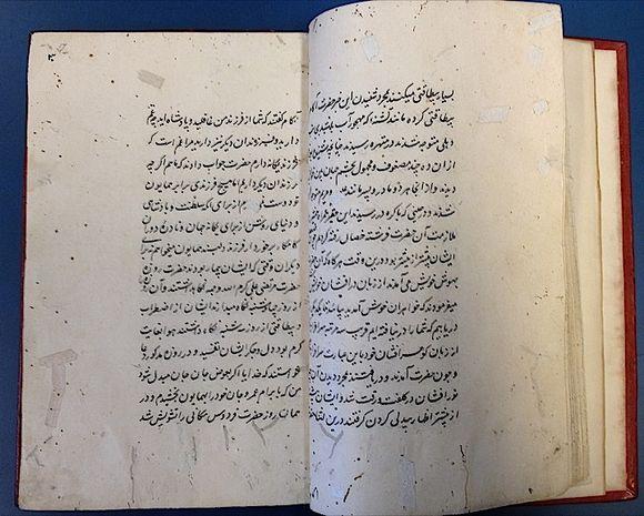 Gulbadan describes the circumstances of Babur's final illness (Or.166, ff. 16v-17r)