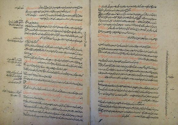 A page of Tekchand's commentary. Here Sa'dī's original verses are in red followed by Tekchand's explanations (Or.16171, ff. 96v-97)