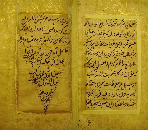 "Colophon of Mu'nis al-arvāḥ copied by Jahanara who signs herself ""Jahanara, a speck of dust at the feet of the sages of Chisht"" (Or. 5637, ff. 122-23)"