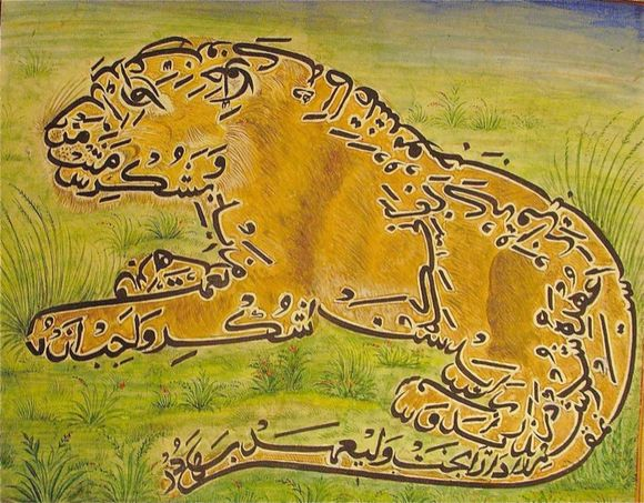 Calligraphy by Prince Darabakht, heir to the throne (Add.21474, f. 4)