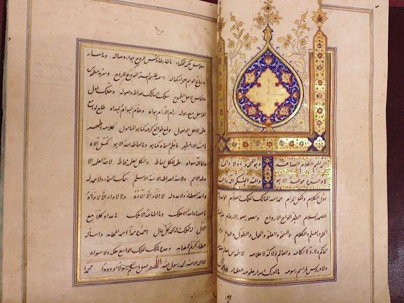 Beginning of Fayżī's Mawārid al-kalim (Or.16284, ff. 3v-4)