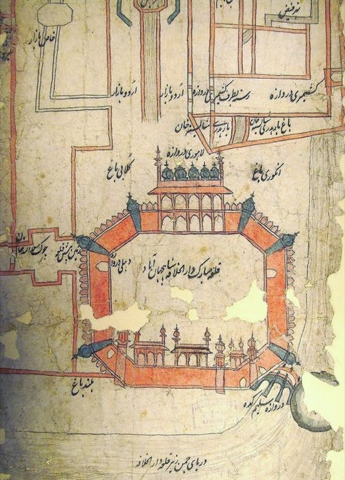 The Fort of Delhi and the area to the north (IO Islamic 4725)
