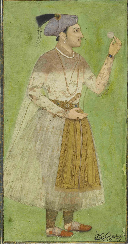 Portrait of Prince Salim Mughal, c. 1620-30 British Library, Add.Or.3854