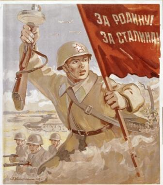 Image of soldier from Soviet poster