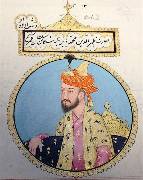 The first Mughal Emperor Bābur