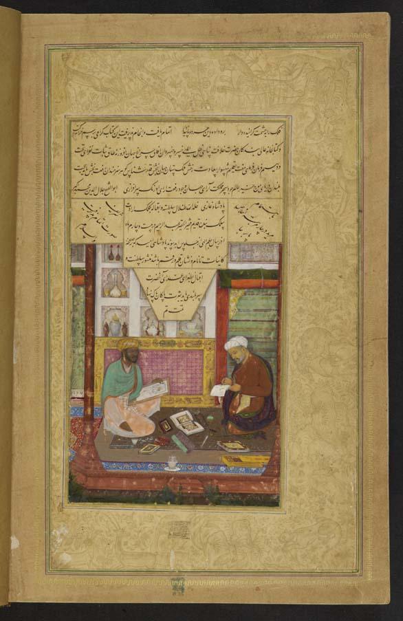 British Library, Or.12208, fol. 325v