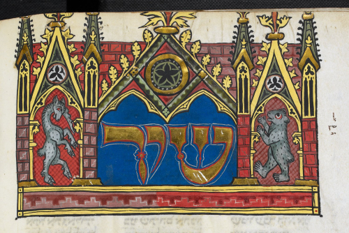 A decorated initial word-panel containing a unicorn and a bear, from the Duke of Sussex's German Pentateuch.