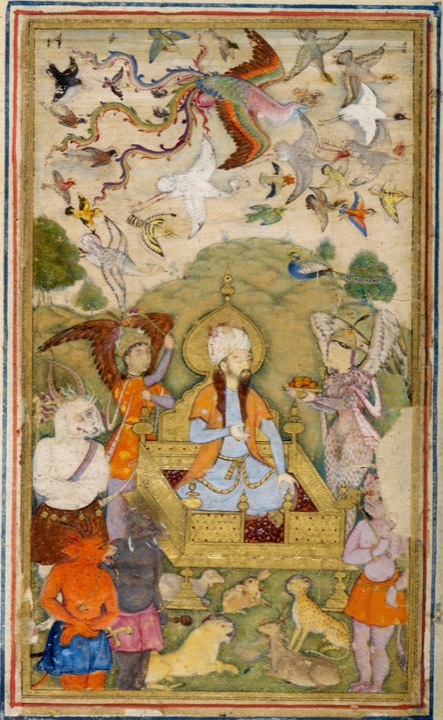The Prophet Sulayman with attendant jinns and angels, surrounded by birds and animals (Grenville XLI, f.14r)