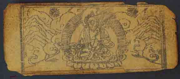 page from a manuscript showing a seated deity