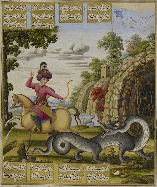 From Nizami's Haft paykar: Bahram Gur kills the dragon. Painting by Muhammad Zaman dated 1675/76, added perhaps when the manuscript was rebound at the court of Fath ?Ali Shah Qajar (r.1797-1834) (Or.2265, f. 203v). Look at this online