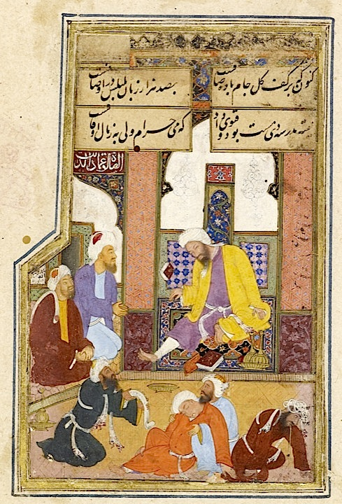The Madrasa Jurist. Painting by Muḥammad Riżā ca. 1611 (Or.7535, f. 25r)