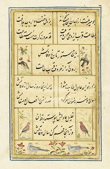 A text page from the Dīvān of Ḥāfiẓ, calligrapher 'Abd al-Ṣamad, probably ca. 1582 (Or.7535, f. 276r)