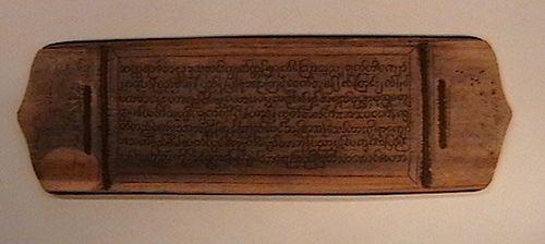 The Zata of Myat Tha Aung, dated 1781 AD (Egerton 852C)