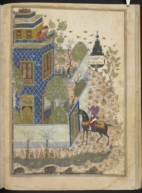 Humay arrives at the gate of Humayun's castle (Add.18113, f. 18v)