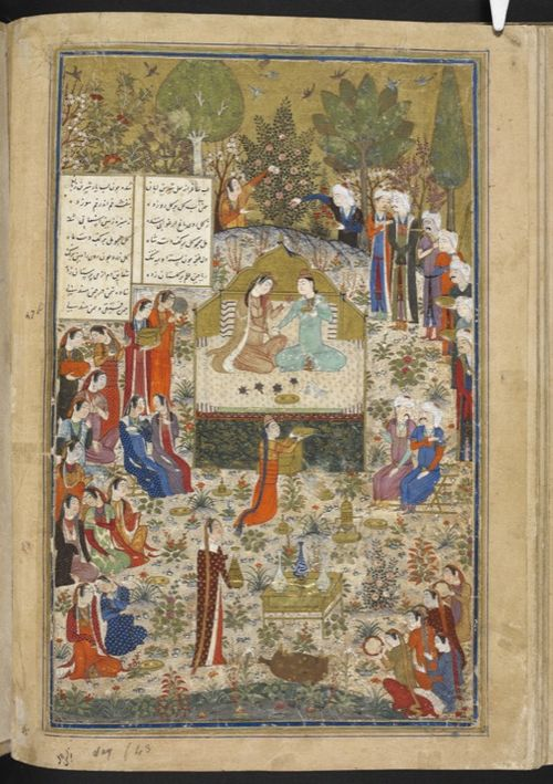 Humay and Humayun feasting in a garden and listening to musicians (Add.18113, f.40v)