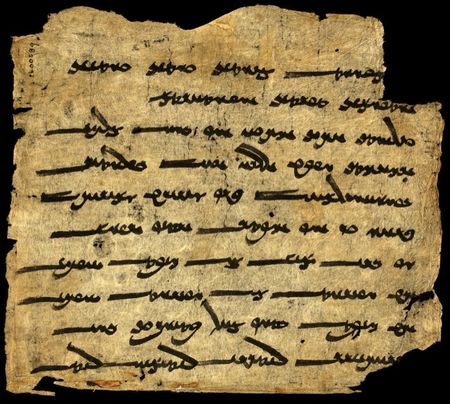 One of the holiest Zoroastrian prayers, the Ashem Vohu, discovered at Dunhuang by Aurel Stein in 1917. Transcribed into Sogdian (a medieval Iranian language) script, this fragment dates from around the ninth century AD, about four centuries earlier than any other surviving Zoroastrian text (British Library Or.8212/84)