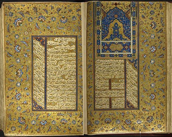 The beginning of the Gulistān, copied by Maḥmūd of Shiraz (BL IO Islamic 843, ff. 34v-35r)