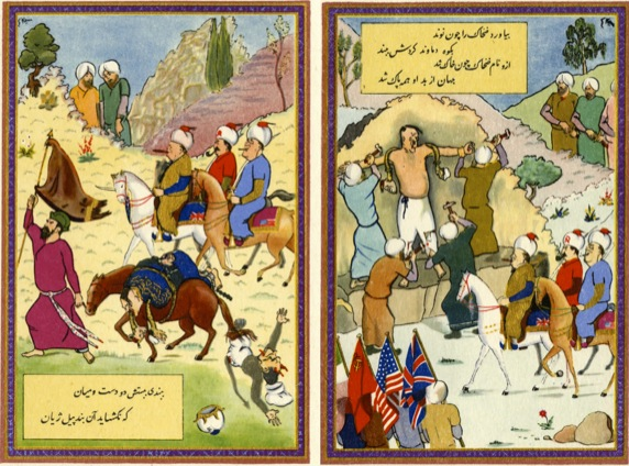 Left: the arrival of the promised warriors, Churchill leading the way with his cigar, following by Stalin with his pipe and Roosevelt with his cigarette in its signature holder. The trio are, of course, led by the symbol of Iranian national liberation, Kaveh with his banner, suggesting that an Allied victory would be a triumph for the Iranian people and not an occupation. Right: Zahhak-Hitler is nailed to Mt Damavand by the liberated Iranian people, with the Mussolini and Tojo snakes on his shoulders appearing rather deflated as the trio of western leaders gaze benevolently at the scene (COI Archive PP/13/9L) Images online
