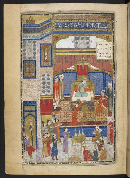 Humay at the court of the Emperor (Faghfūr) of China (Add.18113, f. 12r)