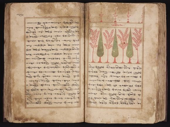 An illustrated copy of the Avestan Videvdad Sadeh, the longest of all the Zoroastrian liturgies. Copied in Yazd, Iran, in 1647 (British Library RSPA 230, ff. 151v–152r)