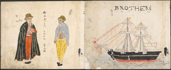 The English ship Brothers and members of its crew depicted by a Japanese artist in 1818 (Or.14755)