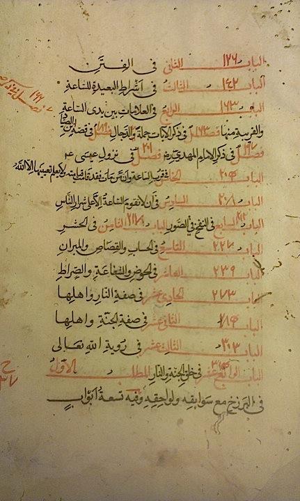 Part of the table of contents of the Kitāb Akhbār al-Ma'ād by Ghulām Muḥammad al-Satirkhī (Delhi Persian 44, f 3r)