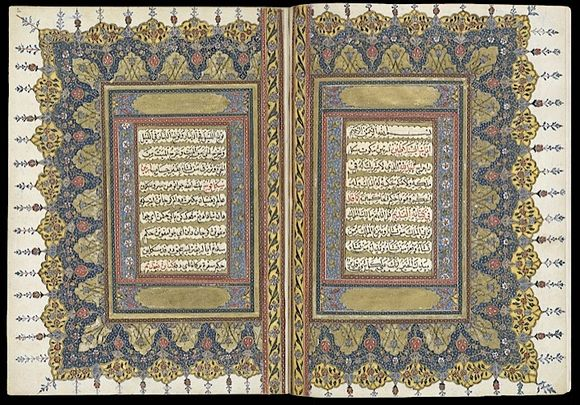 A sumptuously illuminated manuscript of an ethical guide for rulers, 'The Crown of Kings', Taj al-Salatin, copied in Penang in 1824 (British Library Or.13295, ff.190v-191r)
