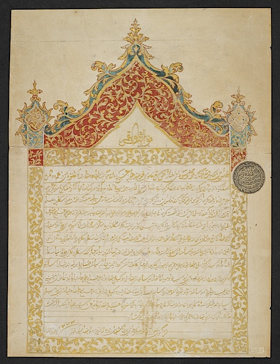 Illuminated letter in Malay from Engku Temenggung Seri Maharaja (Daing Ibrahim) of Johor to the Emperor of France (Napoleon III), written in Singapore on Monday 17 Syaaban 1273 (12 April 1857). Or.16126.   View digital copy
