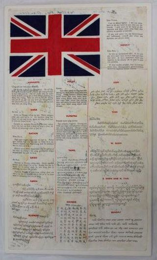 Part one of three. This image shows a World War Two era silk handkerchief which consists of a colored Union Jack flag in the upper top left corner, with text in various languages to the right and underneath it. The name of the languge is in bold red, with the text in black. There is some light brown staining in the centre of the handkerchief.