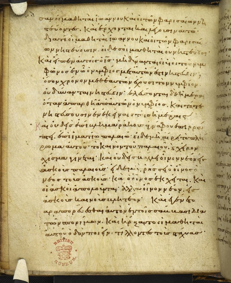 Guess_the_manuscript_vi