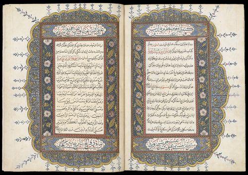 Final pages of the Taj al-Salatin, dated 4 Zulhijah 1239 (31 July 1824). British Library, Or.13295, ff.190v-191r.