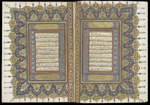 Initial pages of the Taj al-Salatin, 'The Crown of Kings', a Malay 'mirror for princes'. British Library, Or.13295, ff.1v-2r.