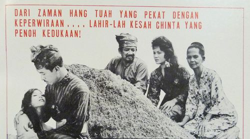 'From the heroic epoch of Hang Tuah … comes a love story steeped in tragedy!' – detail of an advertisement for the Malay film Tun Mandan, directed by Salleh Ghani, 1964.  Majallah Filem, vol.4, no.48, March 1964.  British Library, 14632.f.2.