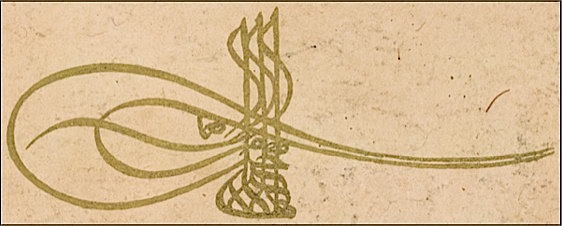 Tughra of the Ottoman Sultan Murad III (r.1574-1595).  British Library Or.15504