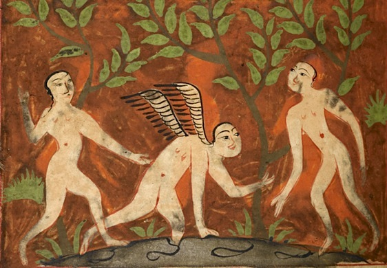 Winged tree-dwellers of Zabaj, referring probably to Sumatra or Java, from 'Aja'ib al-makhluqat by Qazvini, Persian text with Ottoman paintings, 1654/5.  British Library, Or.13935, f.76r (detail)