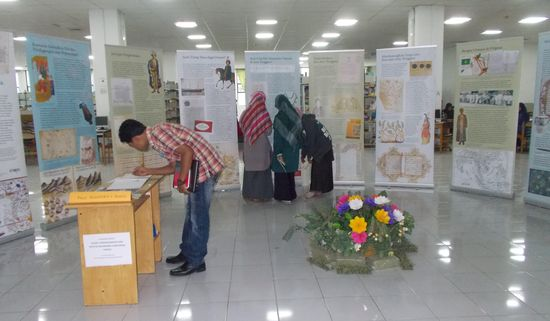 The Indonesian version of the exhibition on display in the Library of Universitas Syiah Kuala, Banda Aceh, September 2013.  Photograph courtesy of ICAIOS.