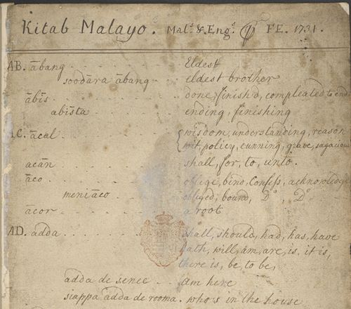 Malay vocabulary by 'F.E.', 1731. Egerton 933, f.1r (detail).