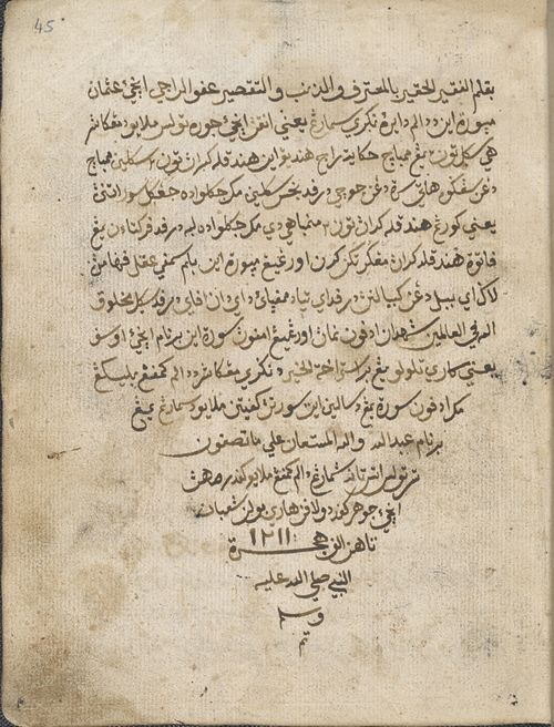 The colophon of Hikayat Raja Handik, identifying the scribe, patron and owner of the original from which the present manuscript was copied, in the Malay quarter in Semarang on 8 Syaaban 1211 (6 February 1797). British Library, Or. 14350, f.45r.
