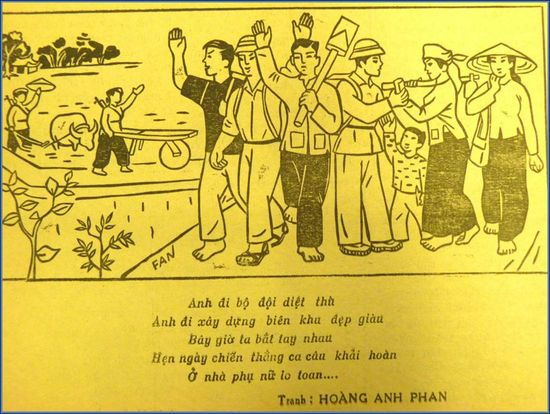 'You join the army to kill the enemies / You go to the frontier zone / We have to say good-bye now, wait for the victory day / At home (we) women will manage to take care of other business.' Hải Dương Mới, no.314, 12 May 1965, page 4. British Library, SU224/18.