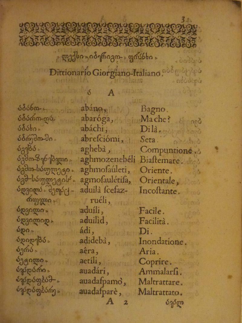 Georgian-Italian 622.f.3.(1)