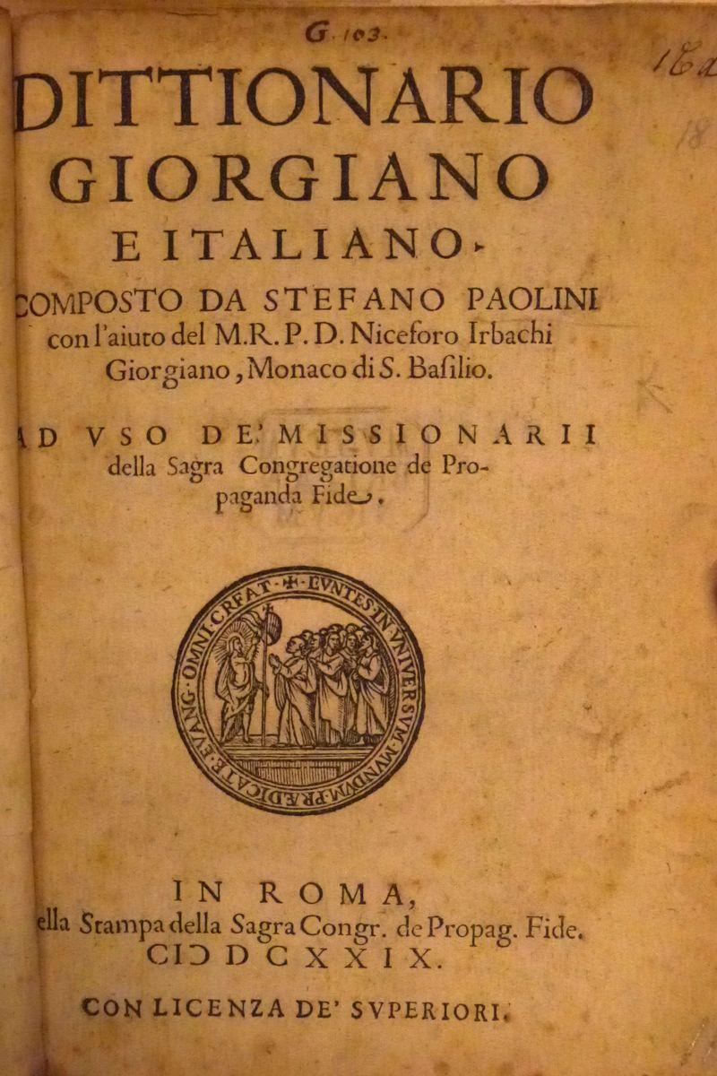 Georgian-Italian 622.f.3.(1) tp2