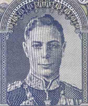 Frontal portrait of Emperor George VI of India without his crown