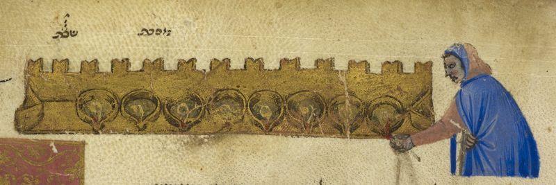 Or 5024, f. 19r detail c13582-35