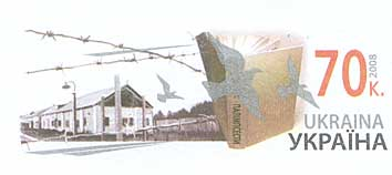 Ukrainian stamp with a picture of doves flying from a prison camp
