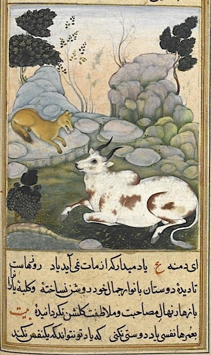 The jackal Dimnah tricks the ox Shanzabah into believing that his former friend the lion had turned against him, and was intending to eat him. From Husayn Va'iz Kashifi's Anvar-i Suhayli. Mughal, 1610-11 (BL Add.18579, f87v)