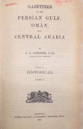 Title page of Lorimer's Gazetteer